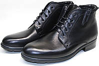 Ботинки мужские зимние на меху, классические Ikoc 26781S