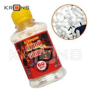 Сухой спирт в гранулах 60шт 85г 210минут горения