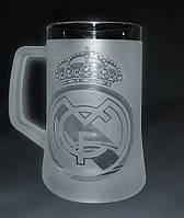 Пивная кружка с гравировкой Реал Мадрид