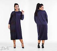 Красивое  батальное  платье    50-52.54-56  Ткань итальянский трикотаж