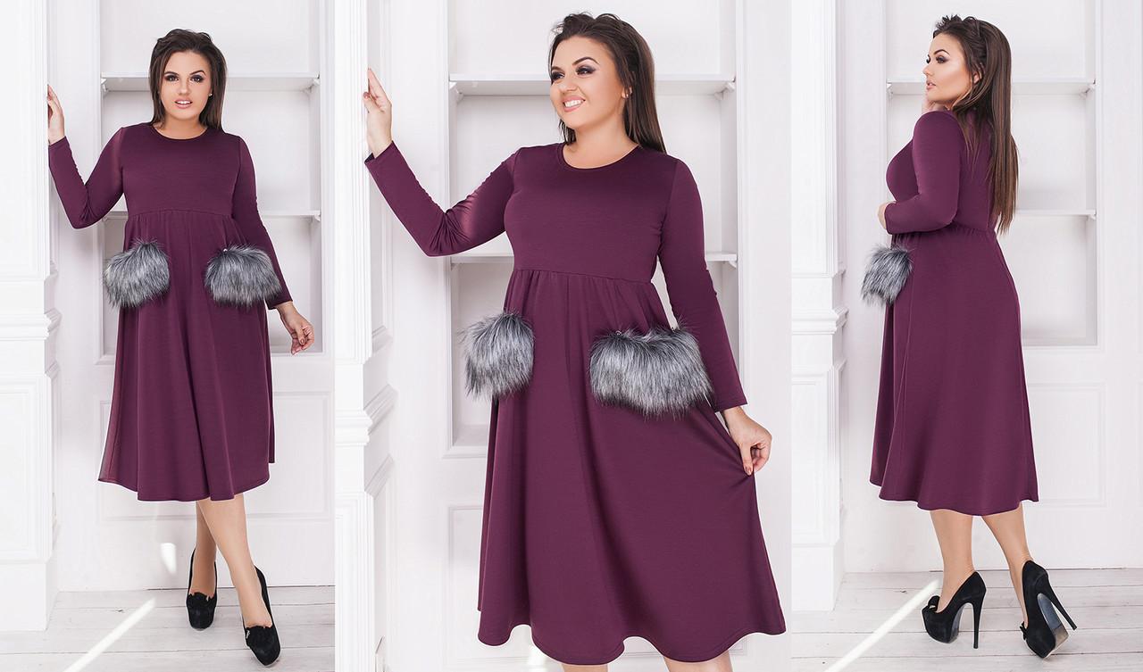 12ac632614e67e6 Стильное женское платье в больших размерах