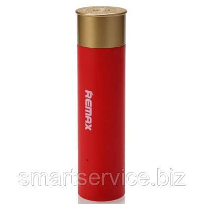 Power bank Remax Shell RPL-18 2500mAh Red