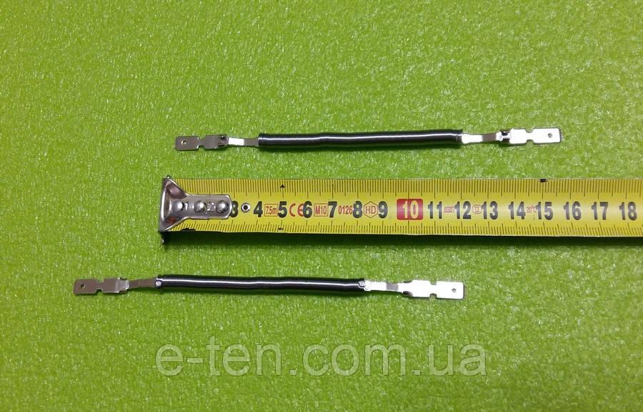 Спираль универсальная 400W / 220V / L=16см (в сжатом виде) для кварцевых инфракрасных обогревателей   Турция