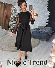 Платье с кружевом на рукавах , фото 2