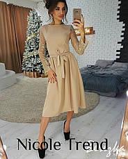 Платье с кружевом на рукавах , фото 3