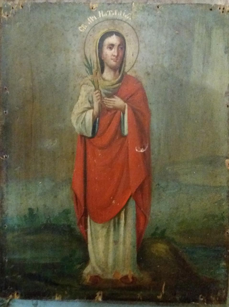 Икона св. Наталия  19 век