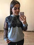 Теплая кофта свитер блузка из ангоры с кружевом и рукавом из сетки , фото 3
