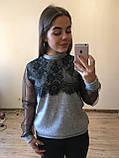 Теплая кофта свитер блузка из ангоры с кружевом и рукавом из сетки , фото 5