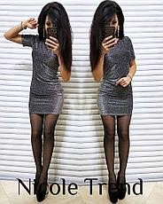 Нарядное короткое платье, фото 3