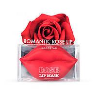 Увлажняющая гидрогелевая маска для губ Роза (20 патчей) Kocostar 20 мл.