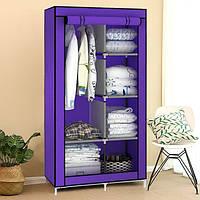 Тканинний шафа кофр «8890 purple» Бузковий, фото 1