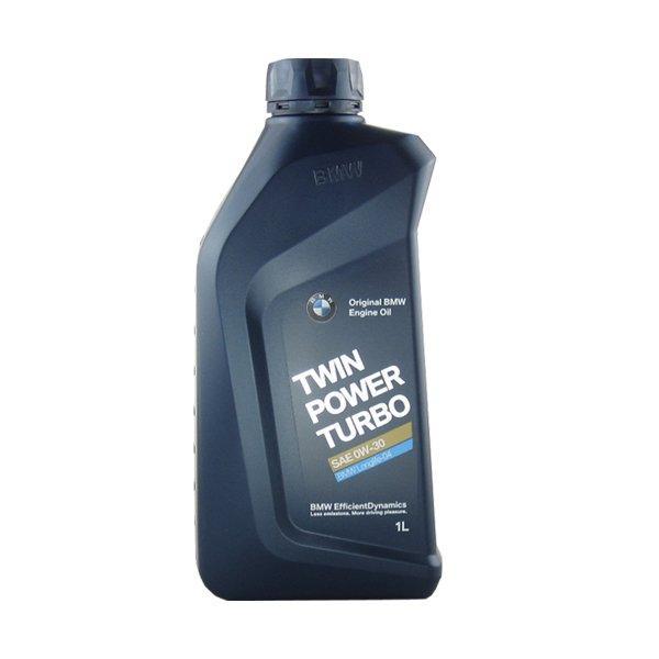 BMW TwinPower Turbo Oil Longlife-04 0W-30 1л