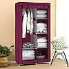 Тканевый шкаф «8890 bordo» текстильный гардероб. Бордовый
