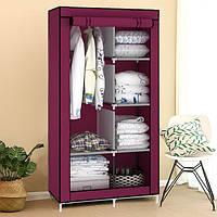 Тканевый шкаф «8890bordo» текстильный гардероб. Бордовый