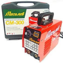 Сварочный инвертор Могилев СМ-300B (дисплей, кейс)