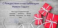 З Різдвом та наступаючим Новим Роком!