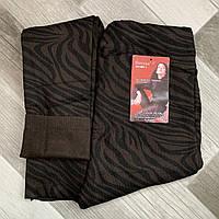 Термо лосины женские с начёсом Натали, размер XL-6XL, коричневые, рисунок 01, МК-1