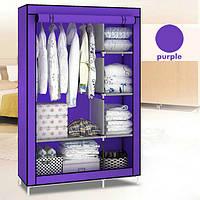 Тканинний складаний шафа HCX «88105 purple» 105х45х170 см Бузковий, фото 1