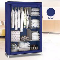 Тканевый складной шкаф HCX «88105 blue» 105х45х170 см Синий, фото 1