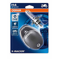 Мотолампа H4  12V 60/55W P43T / лампочка h4 для мотоцикла / OSRAM X-RACER - СИНЕВАТО-ЯРКО-БЕЛЫЙ СВЕТ
