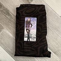 Термо гамаши женские с начёсом хлопок Свет, размер XL-6XL, коричневые, рисунок 02, 703, фото 1