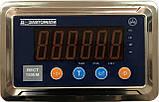 Весы товарные ВЕСТ-150ЕМ, фото 2