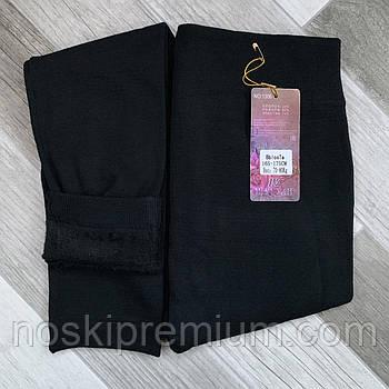Лосины термо женские бесшовные хлопок на меху Шугуан, чёрные, 1306
