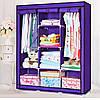 Шафа тканинний складаний HCX «88130 purple» 130х45х175 см Бузковий