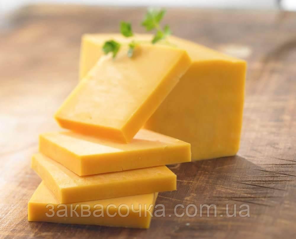 Закваска+фермент для ГОЛЛАНДСКОГО сыра