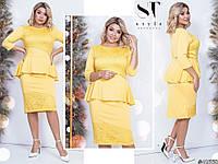 Нарядное желтое женское платье из французского трикотажа с отделкой из гипюра. Арт-7682/65