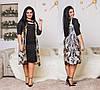Платье женское нарядное с шифоном батал  с502