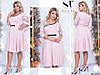 Ніжно-рожеве жіноче ошатне плаття батал зі вставками з гіпюру і стразами. Арт-7683/65