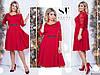 Червона жіноча ошатне плаття батал зі вставками з гіпюру і стразами. Арт-7683/65