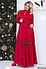 Шикарне червоне жіноче видовжене батальне плаття декороване гіпюром з люрексом і брошкою. Арт-7684/65