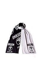 Шарф Moschino Двусторонний Черно-серый 50055, КОД: 190834