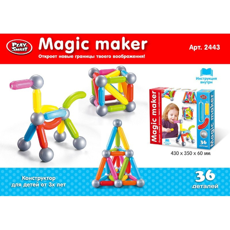 Магнитный конструктор Play Smart 2443 Magic Maker 36 деталей