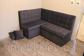 Угловой диванчик в небольшую кухню (Серый)