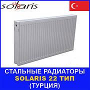 Стальные радиаторы Solaris 22 тип (Турция)
