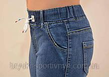 Джинси жіночі стрейч з підворотом France - тільки 29 розмір, фото 2
