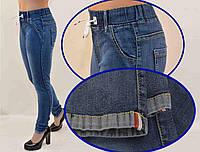 Джинсы женские стрейч с подворотом France - только 29 размер