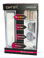Триммер GEMEI GM-586 4в1 Машинка для стрижки волос, триммер для бороды, гигиенический тример