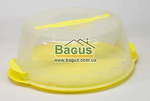 Тортовница круглая с крышкой 26х26х12cм пластиковая (цвет - желтый) Empire (EM-1305-5)