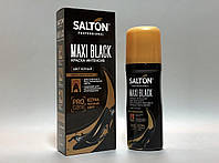 Salton Professional MAXI BLACK Краска-Интенсив для ЗАМШИ, НУБУКА, ВЕЛЮРА 75 мл.
