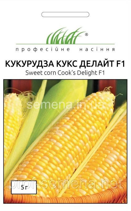 Кукурудза Кукс Делайт F1 5 г