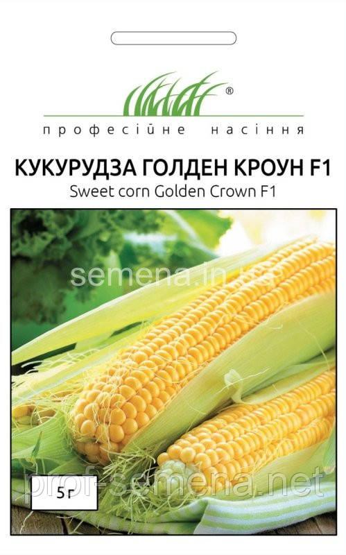 Кукурудза Голден Кроун F1 5 г