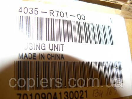 Fusing Unit Bizhub 162163di1611, 4035R70111,4035075400, 4035R70100 оригинал