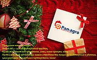 Компания «Пан-Агро Запчасти» поздравляет с Новым годом и Рождеством Христовым!