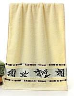Полотенце махровое бамбуковое 140x70 см (белый), фото 1