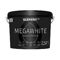 Интерьерная латексная краска ELEMENT PRO MEGAWHITE 2,5 л