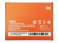 Аккумулятор к телефону Xiaomi BM45 3060mAh